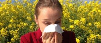 Аллергическая или атопическая бронхиальная астма