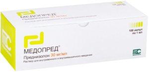 Преднизолон как пить таблетки при бронхиальной астме thumbnail